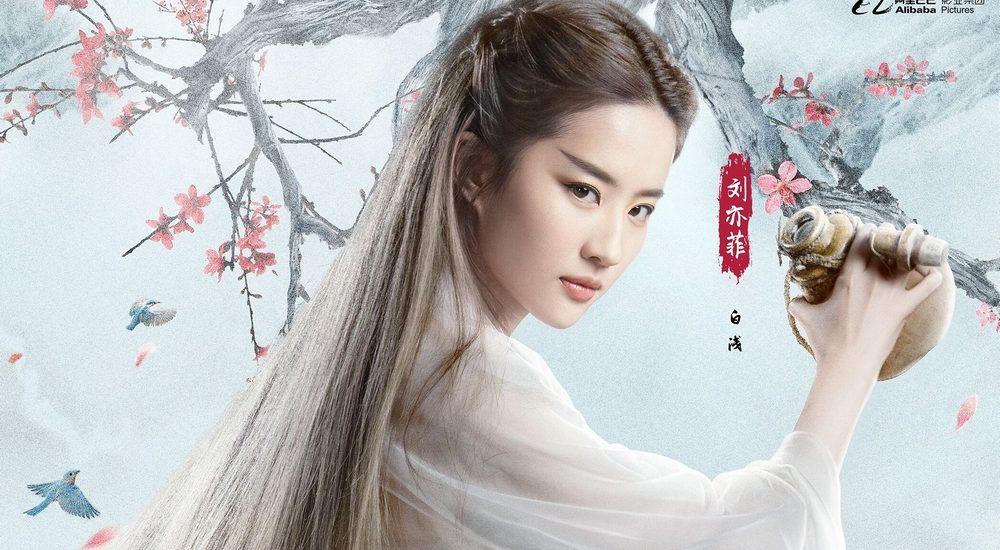 Lưu Diệc Phi hứng giải 'Nữ diễn viên tệ nhất'