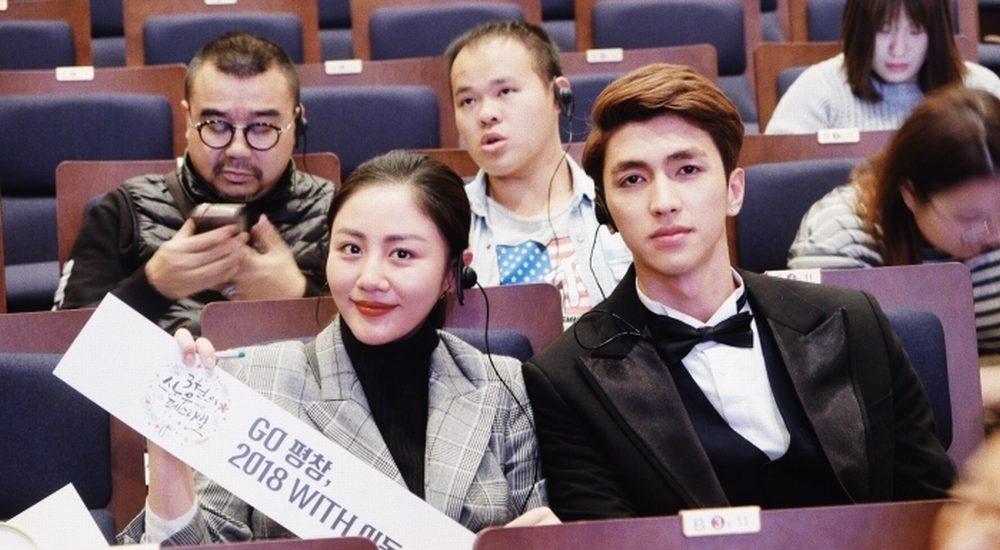Văn Mai Hương – Bình An được fan quốc tế mến mộ tại Hàn Quốc