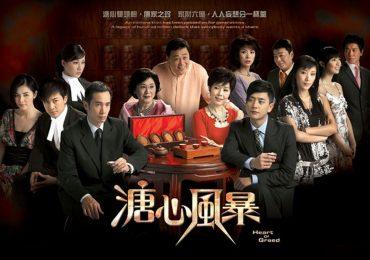 10 bộ phim TVB được dân mạng yêu thích