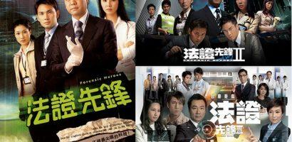 TVB kỷ niệm 50 năm, điểm xem 10 bộ phim kinh điển