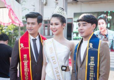 Liên Phương dự lễ ký kết Thái Lan đăng cai 'Hoa hậu Đại sứ Du lịch Thế giới 2018'