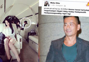 Tỷ phú sòng bài nổi tiếng 'sát chân dài' nhất Macao