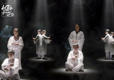 'Ai chết giơ tay' tập 2: Cảm xúc lên đến đỉnh cao khi nhắc về tình mẫu tử