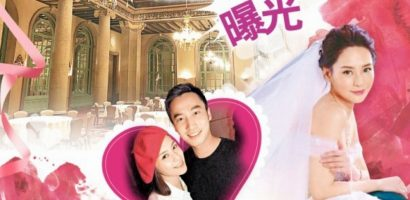 Chung Hân Đồng lên xe hoa sau nửa năm hò hẹn