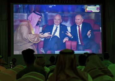 FIFA tố cáo kênh truyền hình Arab Saudi phát lậu World Cup
